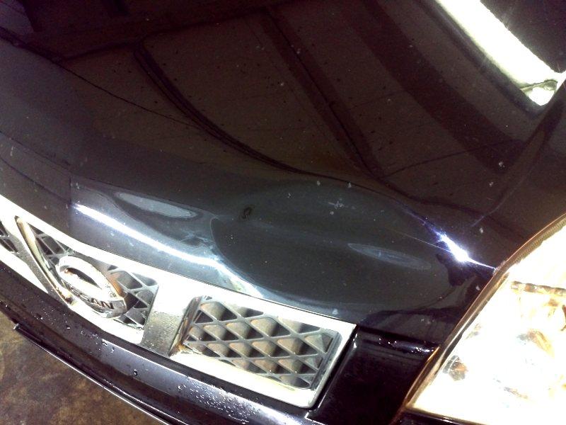 Delle Nissan Motorhaube VORHER